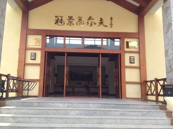 广东广州冠景高尔夫练习场