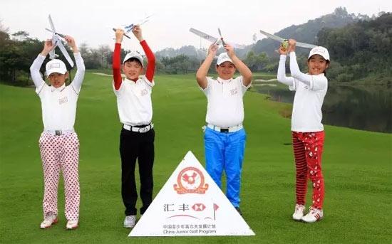 汇丰中国青少年高尔夫球公开赛