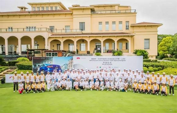 将于8月20-23日于大连长兴岛高尔夫俱乐部展开,期待您的积极参与!