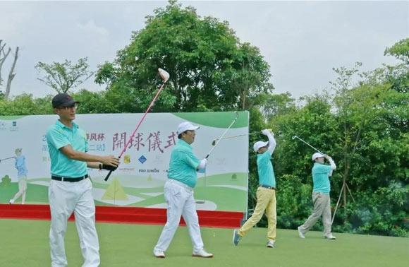 赛事流程:        11:30--12:00  高尔夫会所签到           12:00图片